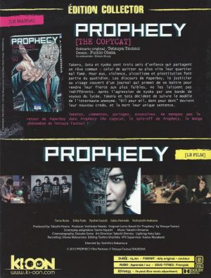 Prophecy Copycat