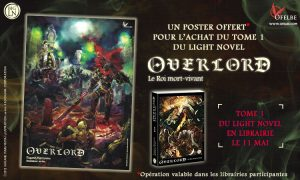 overlord-ofelbe-poster