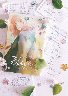Nath Blue Spring Ride