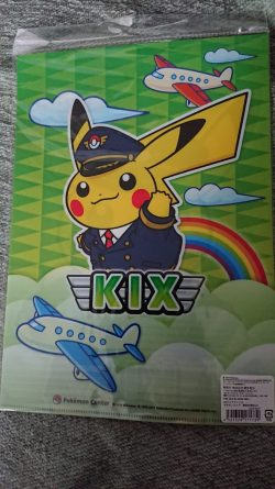 pikachu-goodies-2-e1499761838839-250x445